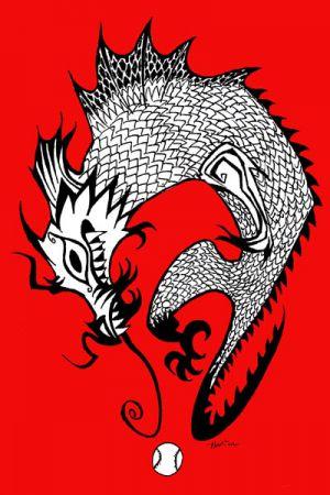 Baseball Dragon Red